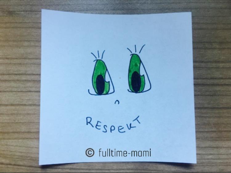 Kindern Werte vermitteln - Resekt